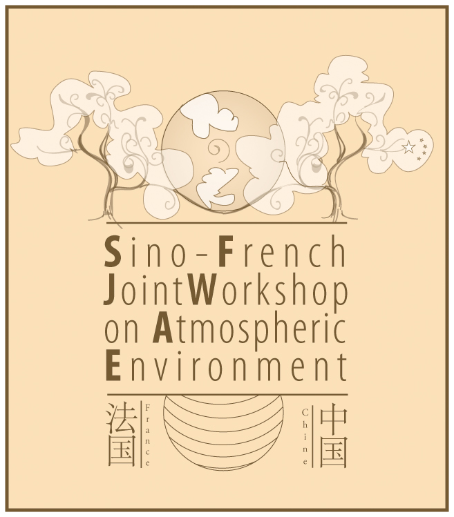 Second Sino-French JointWorkshop on Atmospheric Environment